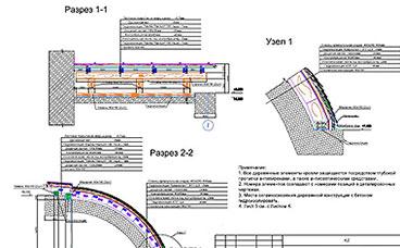Разработка узлов  по кровле и фасаду