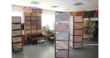 alen bud showroom3